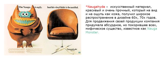 seats_anatomy_title1