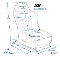 MCS_SeatSpecifications sep