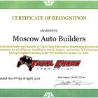 Сертификат Total Chaos